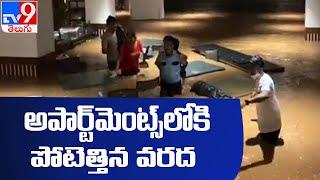 Heavy rains disrupt normal life in Mumbai - TV9 - TV9