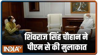 Shivraj ने PM Modi से की मुलाकात, राज्य में कोरोना को हालातों पर की चर्चा - INDIATV