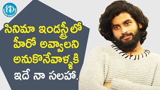 Actor Vicky opens up about Opportunities in the Film Industry | Mr. Lonely Movie | iDream Movies - IDREAMMOVIES
