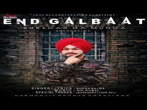 END GAL BAAT LYRICS - Shera Bajwa | Punjabi Song