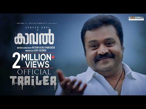 Kaaval Official Trailer | Suresh Gopi | Nithin Renji Panicker