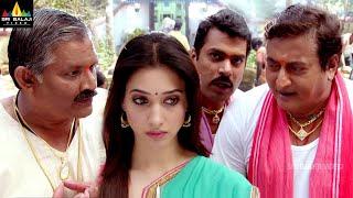 Aagadu Movie Scenes | Tamanna backslashu0026 Her Family Comedy | Latest Telugu Scenes @SriBalajiMovies - SRIBALAJIMOVIES