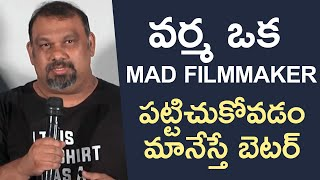 Kathi Mahesh Shocking Comments On Ram Gopal Varma | Wrong Gopal Varma Press Meet - TFPC