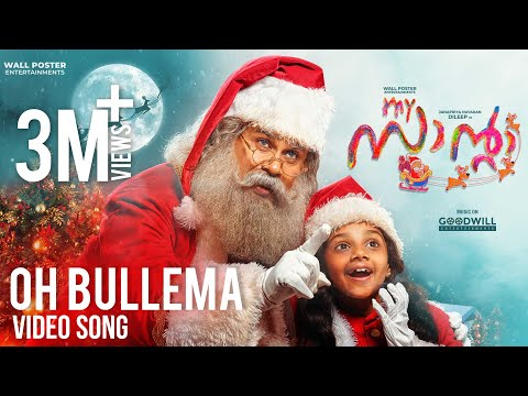 Oh Bullema Video Song | My Santa