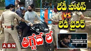 Thaggede Le | Young Bike Rider Girl Vs Lady Police | Lockdown Violations | Viral Videos Telugu | ABN - ABNTELUGUTV