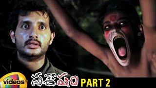 Sasesham Telugu Full Movie | Vikram Shekar | Supriya Aysola | Satyam Rajesh | Part 2 | Mango Videos - MANGOVIDEOS
