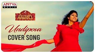 Undipova Cover Song    Savaari Movie     Gauthamy Chowdary    Shekar  Chandra - ADITYAMUSIC