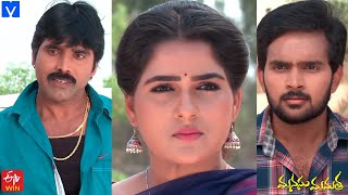 Manasu Mamata Serial Promo - 22nd June 2020 - Manasu Mamata Telugu Serial - Mallemalatv - MALLEMALATV
