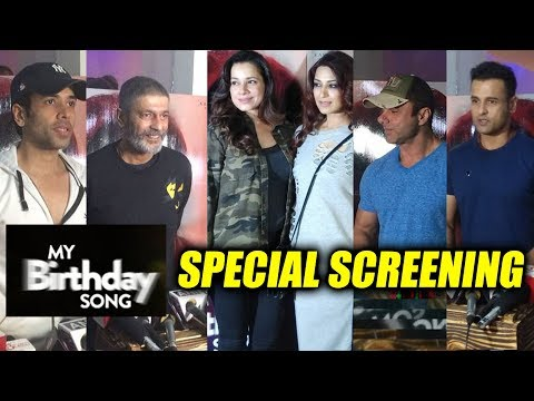 connectYoutube - My Birthday Song Special Screening | Sohail Khan | Sonali Bendra | Tusshar Kapoor