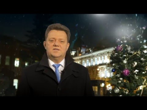 Поздравление мэра Ивана Кляйна жителям Томска с Новым годом