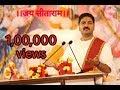 Rajan Ji Maharaj Rajpur Ramkatha Ram Janaki Vivah Part 2