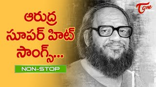 Arudra Death Anniversary Special | All Time Hit Telugu Movie Video Songs Jukebox | TeluguOne - TELUGUONE