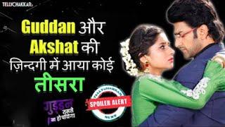 Guddan Tumse Na Ho Paega I Akshat and Guddan to begin a new chapter in their life I Details Inside - TELLYCHAKKAR