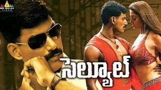 Salute Shortened Movie | Vishal, Nayanthara, Upendra | Telugu Action Movies | Sri Balaji Video - SRIBALAJIMOVIES