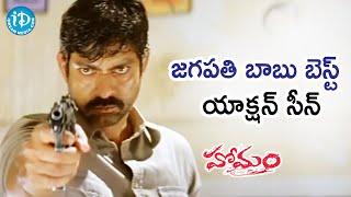 Jagapathi Babu Best Action Scene | Homam Movie Scenes | JD Chakravarthy | Mamtha Mohandas - IDREAMMOVIES