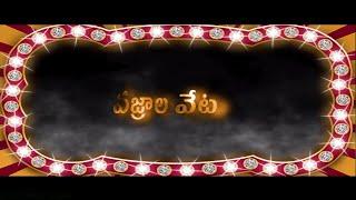 Vajrala Veta    Telugu Short Film    Directed By Siva Rama Krishna    SRK ENT - YOUTUBE