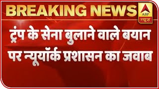 New York Governor Rejects Donald Trump's Call To Send In Military | ABP News - ABPNEWSTV