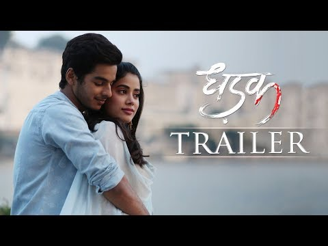 Dhadak | Official Trailer | Janhvi