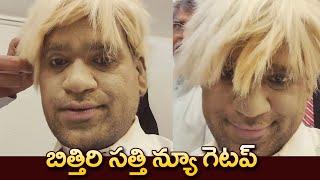 Bithiri Sathi Imitates Donald Trump | Bithiri Sathi Super Hit Comedy | IndiaGlitz Telugu - IGTELUGU