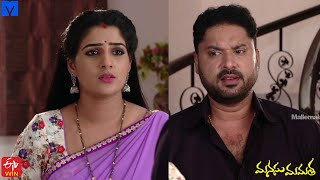 Manasu Mamata Serial Promo - 12th November 2020 - Manasu Mamata Telugu Serial - Mallemalatv - MALLEMALATV