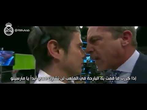 سولاري يلمّح لمارسيلو حول سوء مستواه.. وكريستوبال سوريا ينفجر غضباً ويتحداه