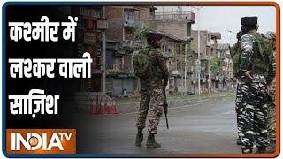 Sopore में पुलिस-CRPF की टीम पर Lashkar-e-Taiba का हमला, दो पुलिसकर्मी शहीद और दो नागरिकों की मौत - INDIATV