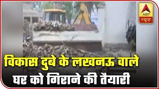 UP Authorities Demolish Vikas Dubey's Village House  | ABP News - ABPNEWSTV