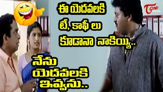 Sunil Hit Comedy Scenes | Telugu Movie Comedy Scenes | NavvulaTV - NAVVULATV