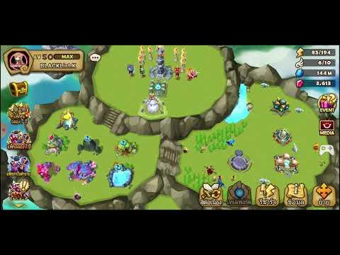 Summoners-War-:-การบริหารเพรช-