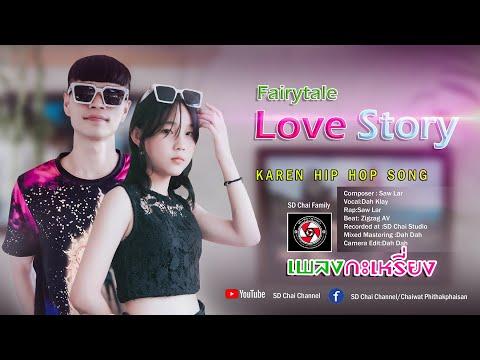 Fairytale-Love-Story-Karen-Hip