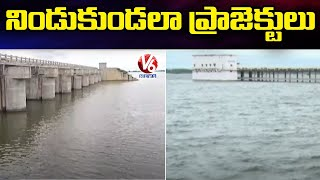 Flood Water Inflow To Irrigation Projects In Telangana   V6 News - V6NEWSTELUGU
