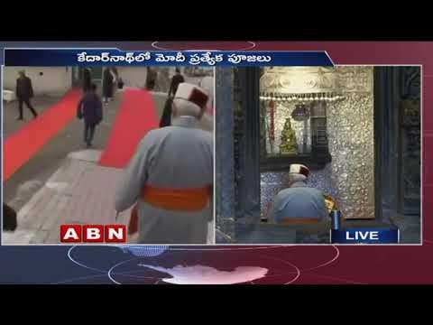 PM Modi Offers Prayers At Kedarnath Shrine, Will Visit Badrinath
