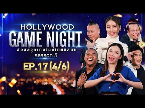 HOLLYWOOD-GAME-NIGHT-THAILAND-