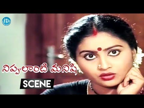 connectYoutube - Nippulanti Manishi Movie Scenes - Suthi Velu Comedy || Balakrishna || Sarath Babu
