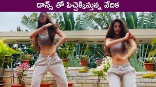 Actress Vedhika Mind Blowing Dance | Vedhika Kumar | Vedhika Dance Videos | Rajshri Telugu - RAJSHRITELUGU