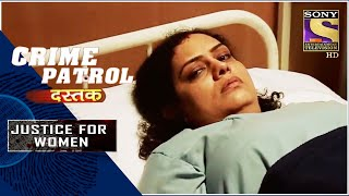 Crime Patrol | Misplaced Corrections | Justice For Women | Full Episode - SETINDIA