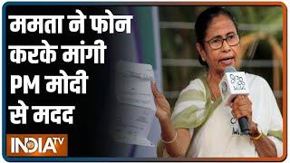 ममता बनर्जी का PM को पत्र- बांधों से ज्यादा पानी छोड़ा इसलिए आई बाढ़; मोदी ने की बात - INDIATV