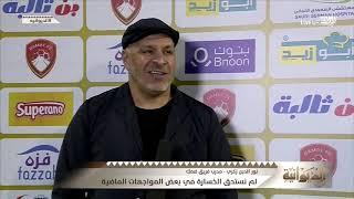 نور الدين بن زكري : الدوري السعودي من أفضل دوريات العالم والأفضل عربياً