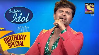 Himesh जी ने Dedicate किया Rishi जी को यह गाना   Indian Idol   Celebrity Birthday Special - SETINDIA