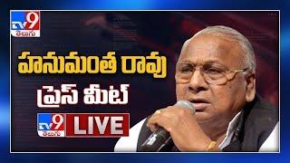 V Hanumantha Rao Press Meet LIVE - TV9 - TV9