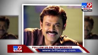 అనంతపురం యాసలో మాట్లడనున్న నారప్ప    Venkatesh to speak in  Anantapur slang for Narappa - TV9 - TV9
