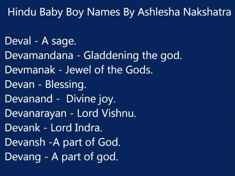 Download Youtube To Mp3 Hindu Baby Boy Names According Ashlesha Nakshatra
