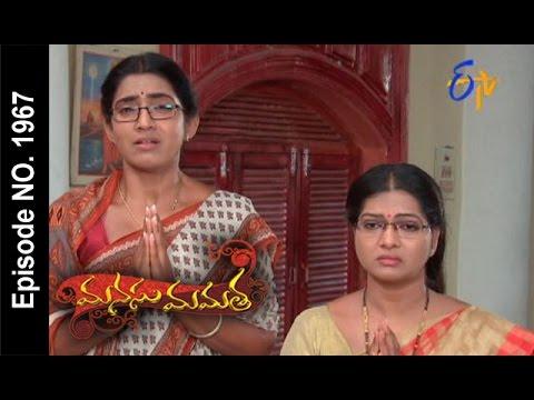 Manasu Mamata | 12th May 2017 | Full Episode No 1967 | ETV Telugu | cinevedika.com