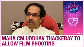 Maharashtra CM Uddhav Thackeray hints on allowing film shooting with social distancing - ZOOMDEKHO