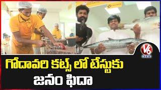 Godavari Cuts: Fresh backslashu0026 Live Non-Veg House, Attracts Public   Hyderabad   V6 News - V6NEWSTELUGU