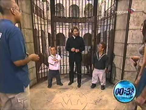 Крым форт боярд 2 серия аллергии детей старшего
