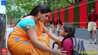 Manasu Mamata Serial Promo - 27th July 2021 - Manasu Mamata Telugu Serial - Mallemalatv - MALLEMALATV