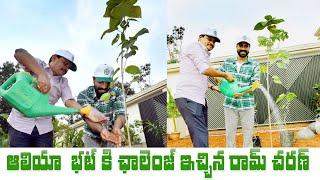 Ram Charan Accepts Prabhas' Challenge | Green India Challenge | IndiaGlitz Telugu - IGTELUGU