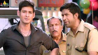 Aagadu Movie Scenes   Mahesh Babu backslashu0026 Nassar Comedy in Market   Latest Telugu Scenes @SriBalajiMovies - SRIBALAJIMOVIES
