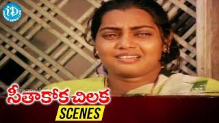 Seethakoka Chilaka Movie Scenes | Silk Smitha gets emotional | Karthik | Bharathiraja | Ilaiyaraja - IDREAMMOVIES